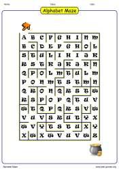 The alphabet maze maker logo